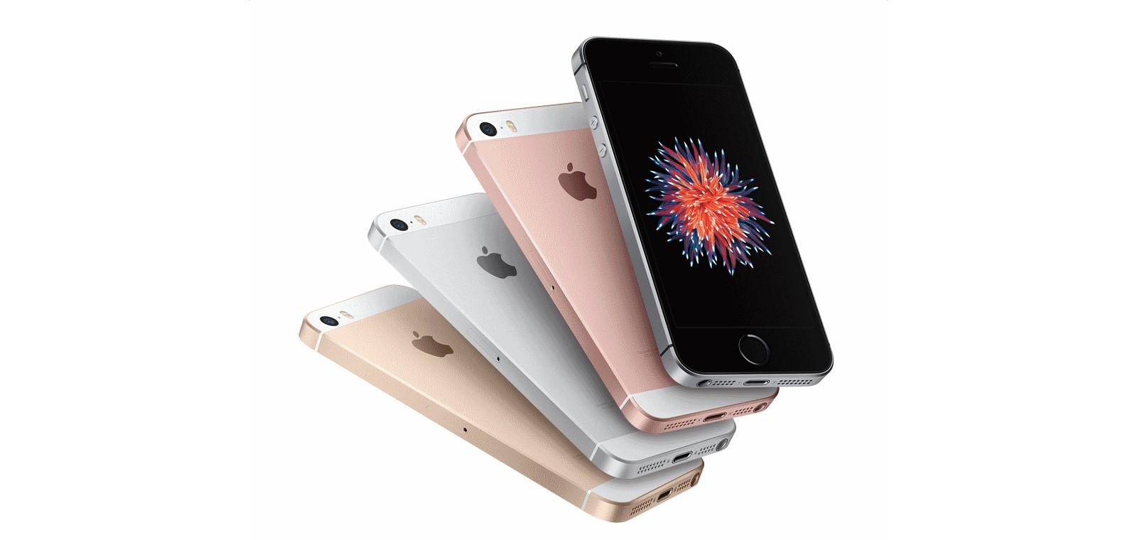 Лучшие бюджетные смартфоны 2018, iPhone SE