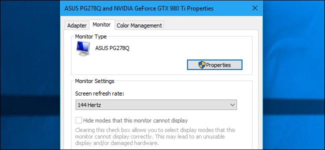 Что такое частота обновления монитора? Как поменять частоту монитора в Windows 7, 10?